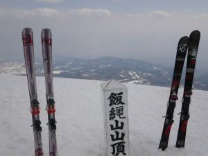 飯縄山山頂2