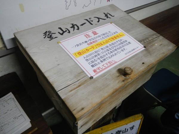 一ノ倉沢・南稜 001