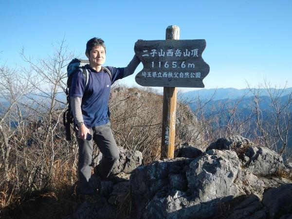 二子山中央稜 031