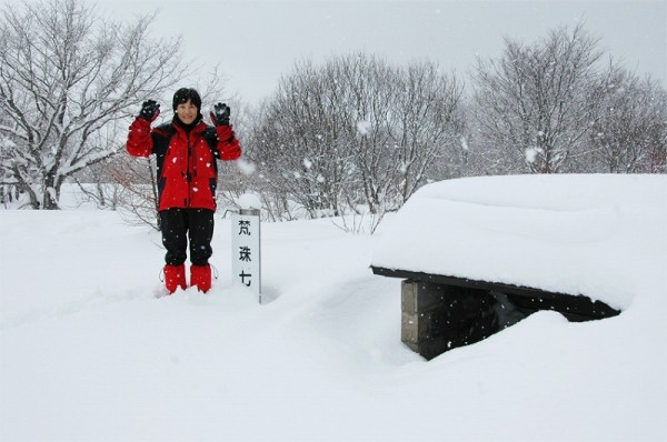 おーシーハイル(山頂梵珠七地蔵)