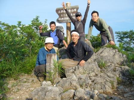 ⑨西岳山頂