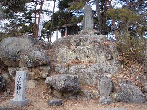 ④白山八王子神社