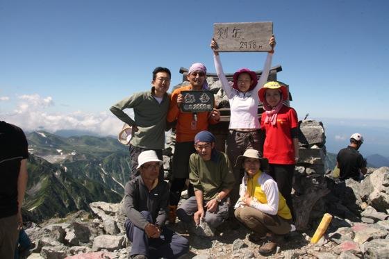 剱岳山頂での集合写真