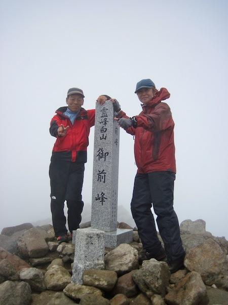 093白山御前峰
