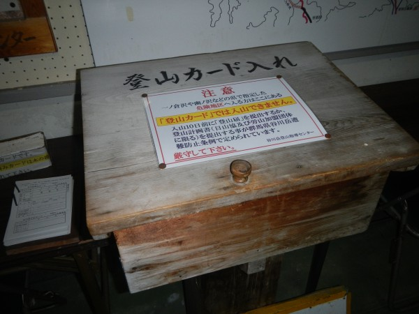 一ノ倉・衝立岩中央稜 003