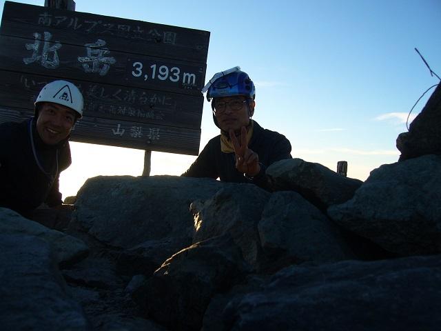 23 北岳山頂 記念撮影