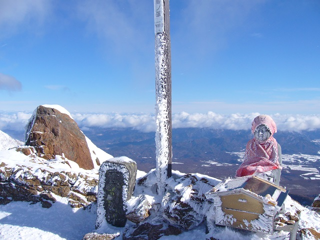 27 地蔵ノ頭 山頂