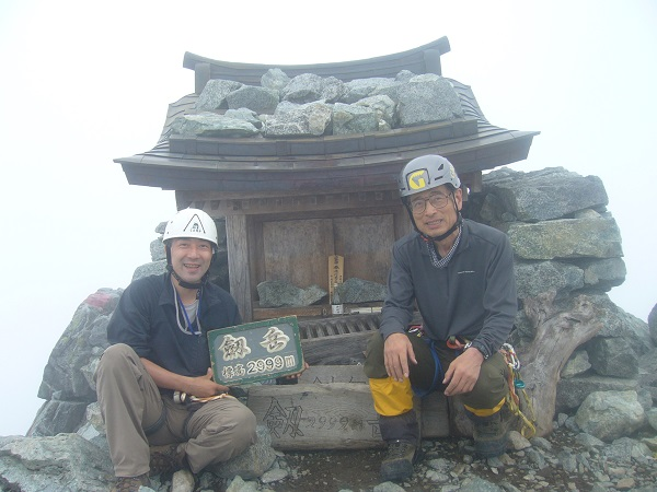 54 剱岳山頂 記念撮影