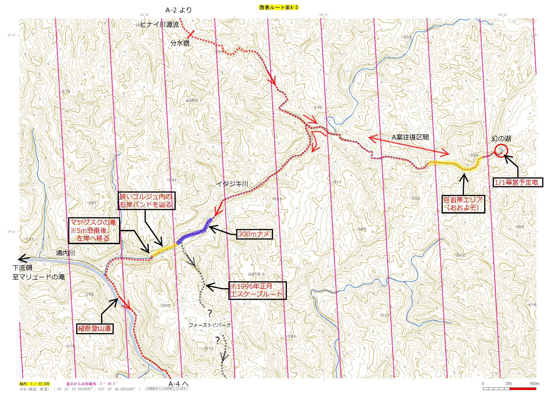 002-西表ルート案A-3